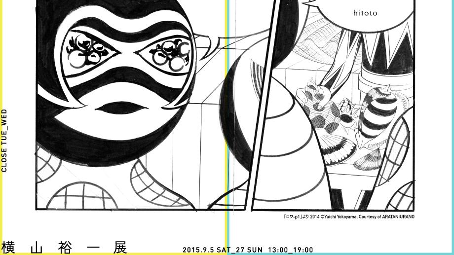 yy2015_web_-02