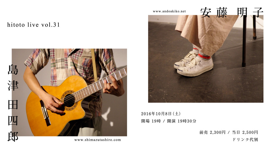 live31_web-01