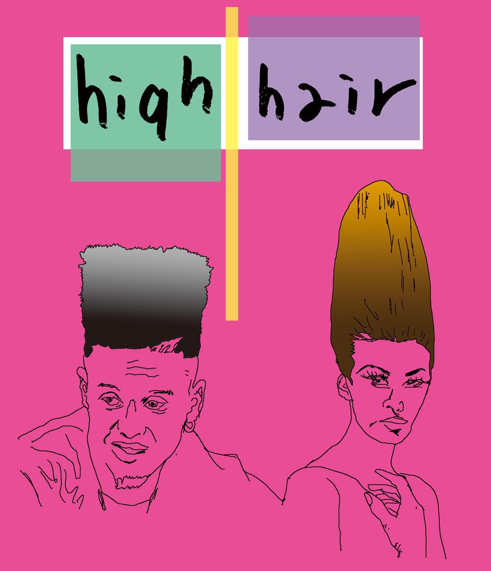 highhair