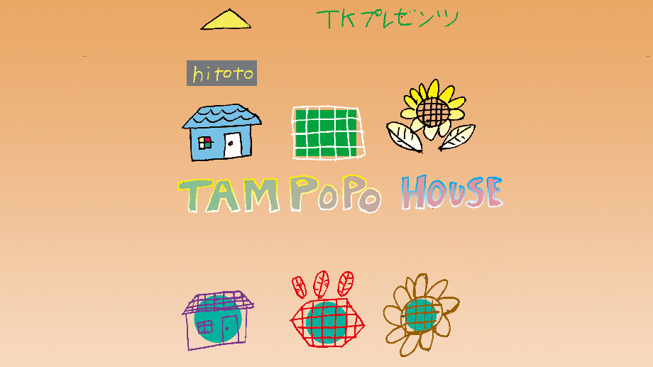 tompopohouse