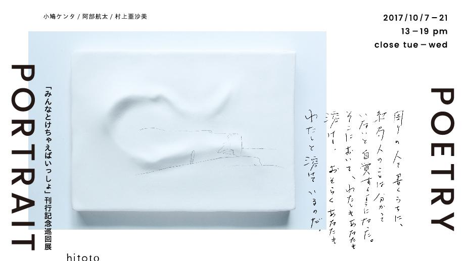 pp_web01-01