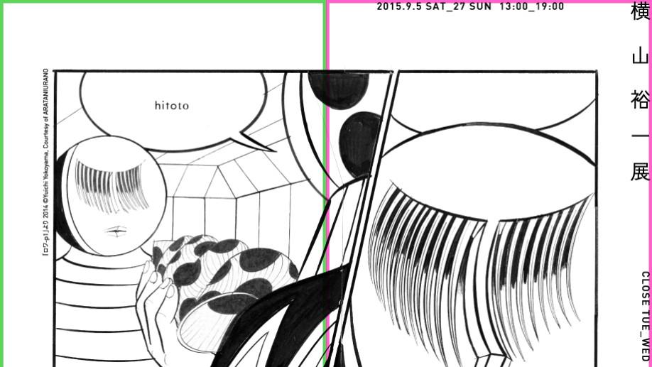 yy2015_web_-01