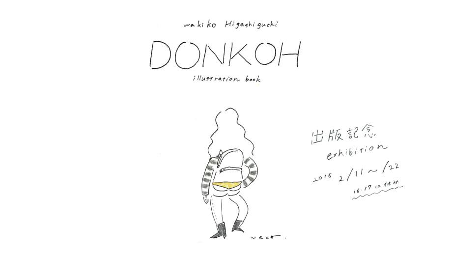 donkoh_web-01